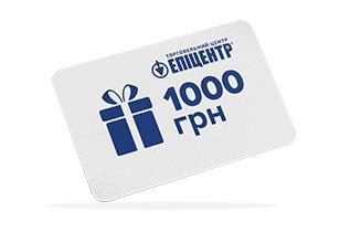 Сертифікат Епіцентр на 1000 грн